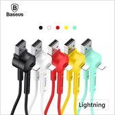 【漢博】Baseus倍思 小丸子 Lightning 手機支架充電線 傳輸數據線