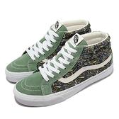 Vans 休閒鞋 Sk8-Mid Reissue Paisley 綠 變形蟲 腰果花 男鞋 【ACS】 VN0A391F6TM