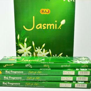 熏香 茉莉-jasmine 扁盒/2盒一套裝