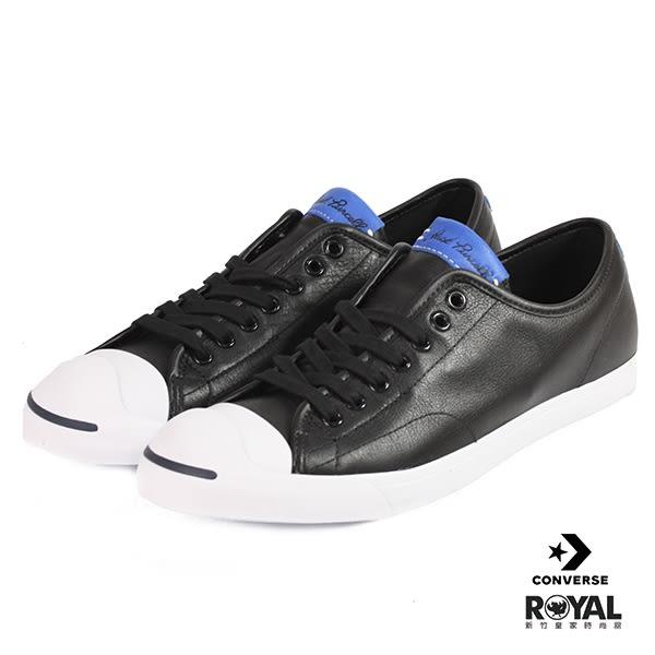 CONVERSE 新竹皇家 Jack Purcell Lp 黑色 皮質 羽球 休閒鞋 低筒 男款 NO.A8511