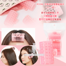 韓國 MISSHA空氣瀏海雙層髮捲夾 (3入一組)