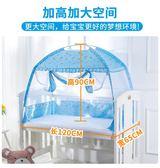 嬰兒床蚊帳帶支架嬰兒蚊帳罩兒童床蚊帳遮光蒙古包防塵罩