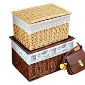 收納箱有蓋藤編整理箱抽屜衣服玩具儲物盒編織衣物收納筐尚居優品WY 月光節85折