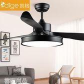 風扇燈 北歐家用現代簡約餐廳吊扇燈臥室變頻靜音大風扇燈客廳帶風扇的燈igo 雲雨尚品