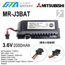 【久大電池】 日本 三菱 MITSUBISHI MR-J3BAT MR-J3 MR-J3-A MR-J3-A4 MR-J3-B MR-J3-B4 MI4