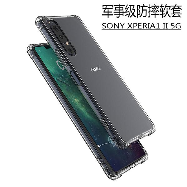 Sony Xperia 1 II 6.5吋 四角加厚氣墊背蓋 透明手機殼 防摔保護套 TPU手機套 矽膠軟殼 全包邊保護殼