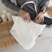 帆布包女單肩大容量手提購物袋韓版簡約小清新帆布袋歐亞時尚