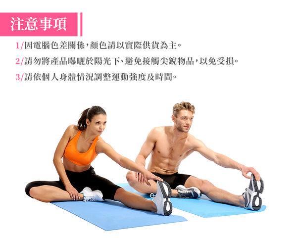 《8MM~粉/淡藍》 172*61cm 加厚瑜珈墊/運動墊/防滑墊/運動墊/伸展墊/瑜珈用品