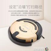 掃地機器人全自動家用智慧吸塵器超薄擦地一體拖地機 WD WD魔方數碼館