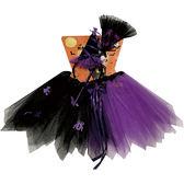 俏麗女巫三件套-紫  【愛買】