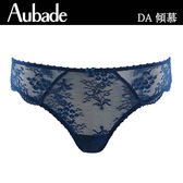 Aubade-傾慕S-L蕾絲丁褲(神祕藍)DA