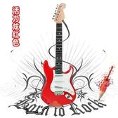 淘嘟嘟 多功能電子吉他貝斯 可彈奏吉他 初學樂器學生兒童教玩具