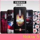 【萌萌噠】諾基亞 Nokia 5 (5.2吋) 卡通浮雕保護套 彩繪塗鴉 3D風景 立體超薄0.3mm 矽膠套 手機殼