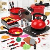 兒童家家酒廚房玩具套裝仿真廚具做飯寶寶煮飯男女童 樂淘淘