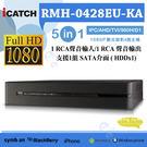 RMH-0428EU-KA2(3) 1080P 4路網路型監控主機 五合一 支援4M.AHD.TVI.960H.D1.IPC 手機遠端監控 監視設備 DVR