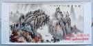 川江云巔 山水畫 純手繪 國畫 水墨畫 家庭裝飾 六尺橫幅 已裝裱1