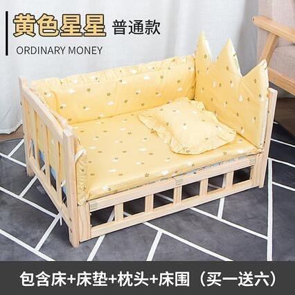 寵物床 實木狗狗床特價床可愛公主狗窩四季通用可拆洗泰迪比熊貓床寵物床【快速出貨八折特惠】