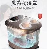 本博足浴盆器全自動高洗腳盆電動按摩加熱深泡腳桶足療機家用恒溫 英雄聯盟