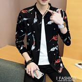 秋季薄款夾克男士韓版修身青少年棒球服潮流男裝春秋休閒外套衣服-Ifashion