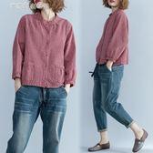 棉麻上衣 棉麻格子襯衫女秋裝打底衫顯瘦大碼寬鬆下擺系帶立領上衣 夢露時尚女裝