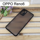 【Dapad】耐衝擊防摔殼 OPPO Reno6 (6.43吋)