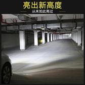 本田十代思域CRV杰德XRV車燈超亮汽車led大燈近光遠光燈改裝燈泡 概念3C旗艦店
