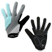 【速捷戶外】WELL FIT 威飛客 全指自行車手套(水藍), 自行車專用手套
