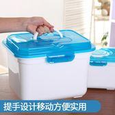 家庭家用藥箱兒童寶寶小醫藥箱大號醫療特大急救箱醫要用藥收納盒igo    易家樂