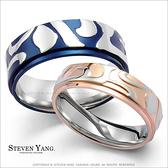 情侶對戒 西德鋼飾「摯愛圖騰」鋼戒指*單個價格*情人禮物