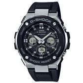 CASIO G-SHOCK絕對悍奔騰運動腕錶/GST-S300-1A