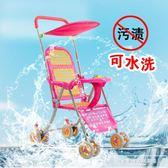 嬰兒仿藤推車夏季輕便折疊傘車簡易寶寶兒童BB藤編推椅竹藤車童車igo『韓女王』
