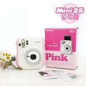 【Mini25 粉紅拍立得相機 公司貨】Norns Fujifilm Instax 富士mini底片 雙快門 保固一年 自拍鏡近拍
