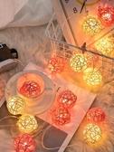 led網紅燈飾小彩燈藤球燈泡星星燈串閃布置房間宿舍圣誕節裝飾燈 草莓妞妞