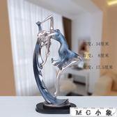 擺件-客廳家居裝飾品創意電視 MG小象