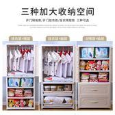 兒童衣柜雙開門抽屜式收納柜多層塑料儲物柜寶寶衣櫥嬰兒整理加大【快速出貨】