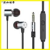 英尚 K6手機通用蘋果安卓小米入耳式有線控耳塞重低音炮魔音耳機