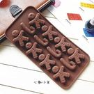 心動小羊^^耐高溫薑餅人矽膠巧克力模、蠟燭果凍布丁模製冰格、翻糖、香磚、迷你皂模
