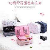 旅游多功能化妝品收納包旅行收納袋洗漱包