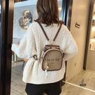 後背包女百搭旅行多用側背小背包【愛物及屋】