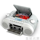 CD機 磁帶播放機CD機復讀機可充電光碟磁帶cd一體藍芽收錄音機多功能學生英語學 雙十二全館免運