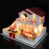創意手工DIY小屋小甜心房子模型大型別墅公主房拼裝玩具建築女孩快速出貨下殺89折