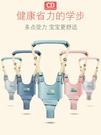 寶寶學步帶嬰兒幼兒學走路防摔防勒兩用 全...