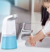 智能感應泡沫皂液器