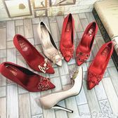 婚宴鞋女2019新款女鞋水鉆單鞋紅色高跟鞋細跟秀禾結婚鞋伴新娘鞋   (PINKQ)