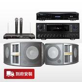 音圓 Inyuan 全新歌手級卡拉OK組 NV-530