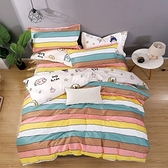 BUTTERFLY-柔絲絨三件式涼被床包組-快樂家族(單人加大)