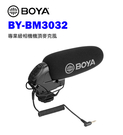 【EC數位】BOYA BY-BM3032 專業級相機機頂麥克風 降噪 電容 超心形 收音 錄製