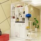歐式玄關台門廳隔斷櫃酒櫃簡約現代家用客廳屏風牆鞋櫃一體小戶型  一米陽光
