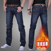 秋冬季休閒直筒寬鬆大碼牛仔褲男士青年商務加絨褲加厚保暖長褲子 3c優購