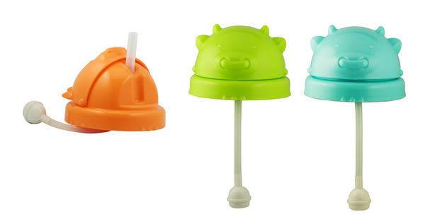 貝喜力克Basilic-滑蓋喝水牛頭杯蓋+吸管(藍/綠/橘)